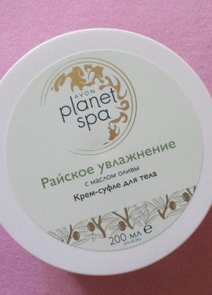 Крем-суфле для тела с маслом оливы avon