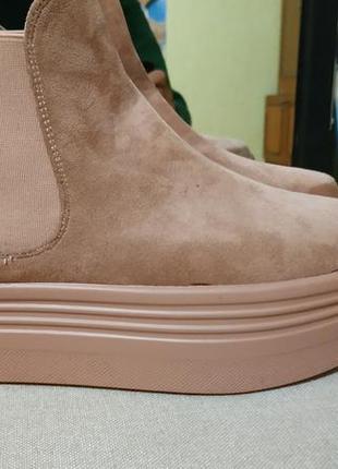 Ботинки пудрового цвета