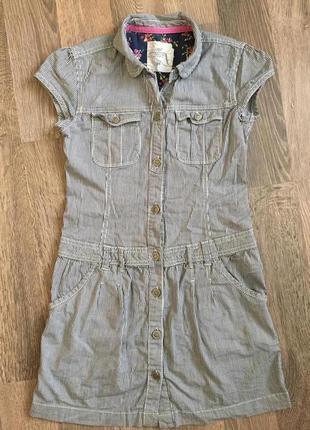 Сарафан платье в полоску для девочки 9-10 л нм1 фото