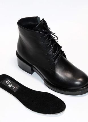 Ботинки respect оригинал. натуральная кожа. 36-40
