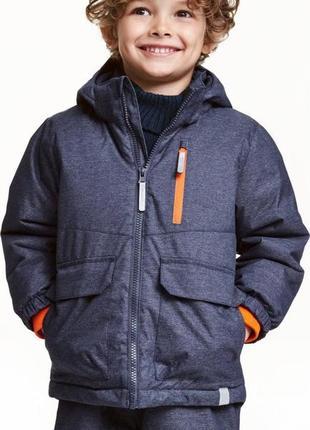 Качественный и практичный зимний комплект нм -куртка и полукомбинезон