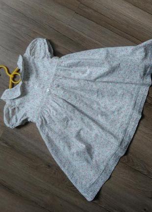 Нарядное платье в цветочек1 фото
