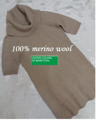 Зимнее шерстяное платье-туника 100% merino wool benetton италия