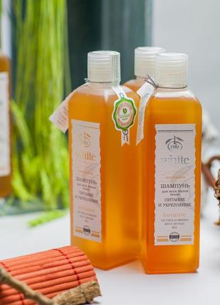 Шампунь для всех типов волос медовый 250 мл white mandarin