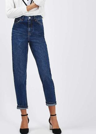 Идеальные плотные джинсы на высокой посадке