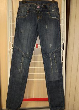 """#розвантажуюсь  джинсы """"kiss miss"""" прямые"""