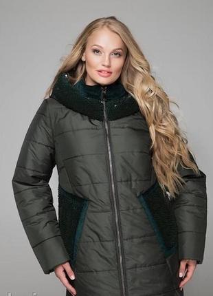Зимняя куртка 56р.