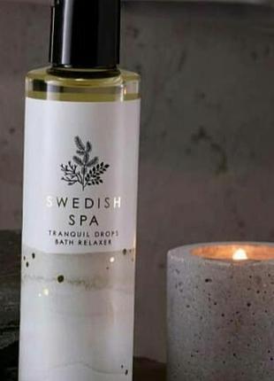 Пінлива олія для душу «шведський spa-салон»