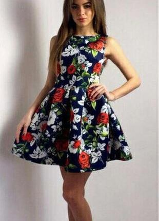 Милое пышное платье