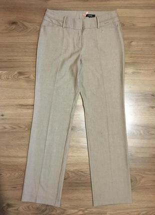 Тёплые брюки песочного цвета,высокий рост!