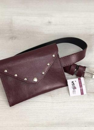 Бордовая маленькая сумка-клатч на пояс
