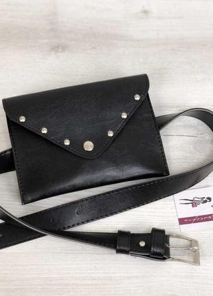 Черная маленькая сумка-клатч на пояс молодежная