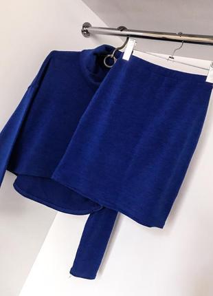 Женский синий электрик костюм свободная кофта облегающая юбка с высокой посадкой