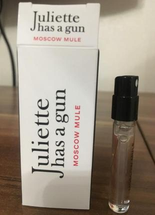 Moscow mule juliette has a gun пробник оригинал
