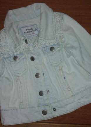 Пиджак джинсовый с гипюром
