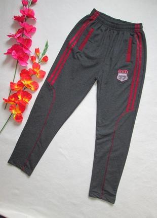 Трикотажные меланжевые спортивные  брюки с лампасами