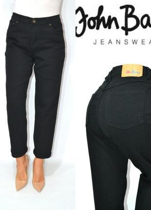 Джинсы момы высокая посадка бойфренды   мом mom  jeans john baner.