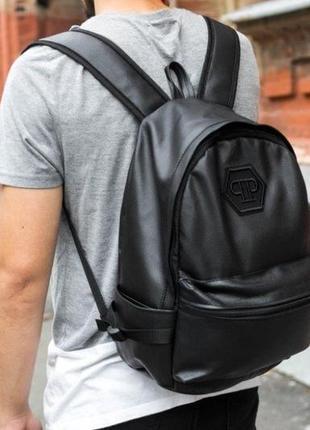 Рюкзак кожаный городской philipp plein
