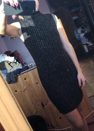 Плотное  миди платье в рубчик