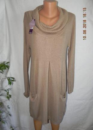 Теплое  новое платье bhs