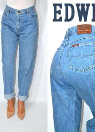 Джинсы  момы бойфренды высокая посадка винтаж  мом mom jeans  edwin.