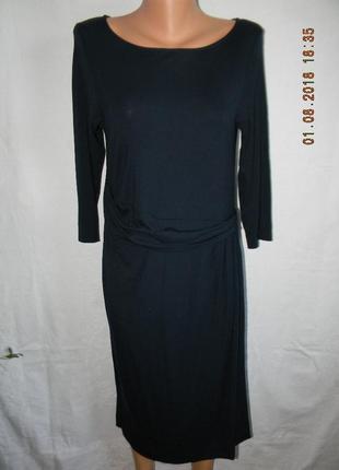 Трикотажное платье pure