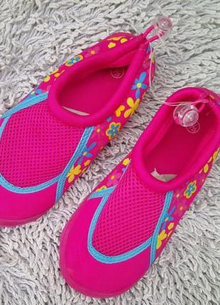 Детская обувь для девочки 17,5см