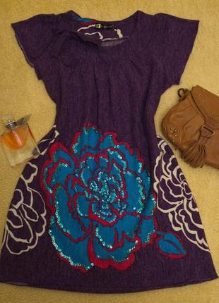 Платье шерстяное осень зима с обалденным цветком