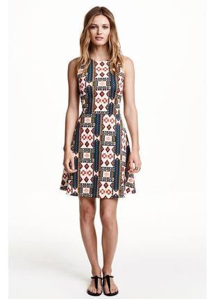 Стильное базовое трикотажное платье