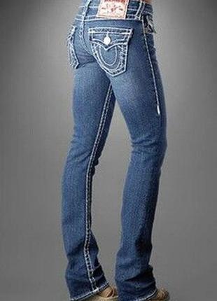 Обнова! хайповые джинсы со стежками бренд true religion рр 29