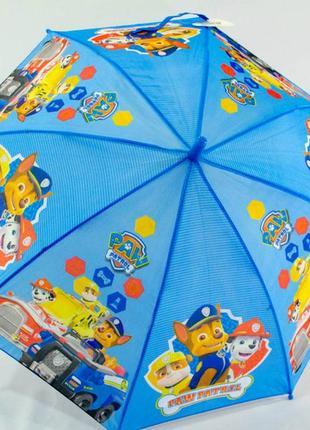 Щенячий патруль ! детский зонт зонтик трость для мальчика и девочки  3-7 лет