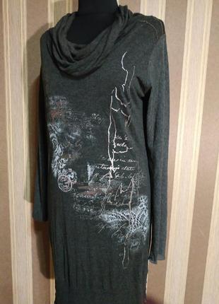 Стильное трикотажное платье, размер 44-46