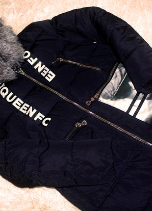 Зимняя куртка с натуральным мехом (новая)