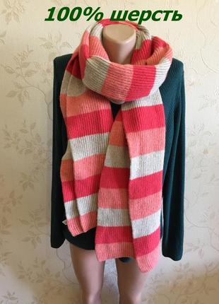 100% шерсть!  стильный теплый яркий шарф gap/шерстяной