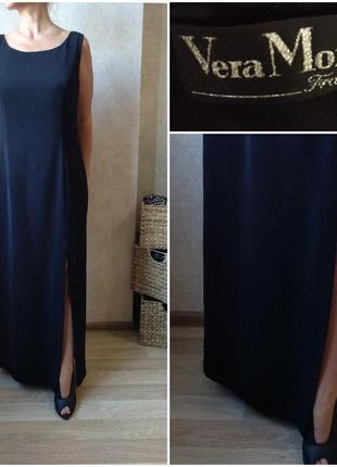 Вечернее чёрное макси платье в пол xxl франция сукня