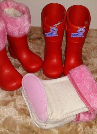 Сапожки детские с теплым носочком  jose amorales р.20-21