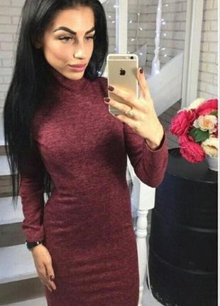 Стильное теплое платье ангора софт,цвет марсала (бордо)