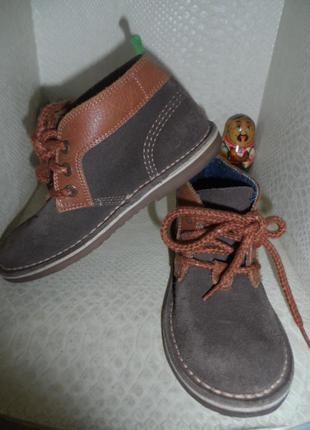 Kickers стиляжные,качественные ботинки 32р