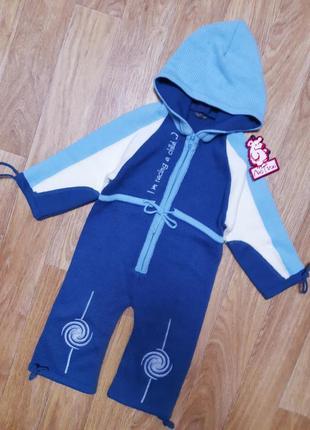 Теплый вязаный костюм лютик р.80_86