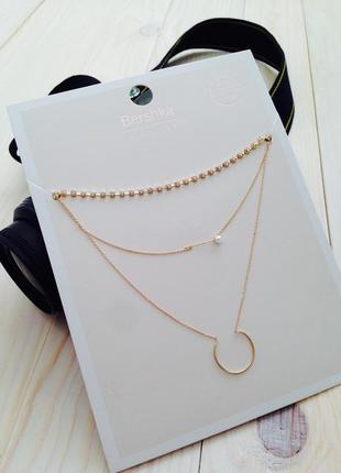 Красивое ожерелье из чокера и двух подвесок под золото bershka