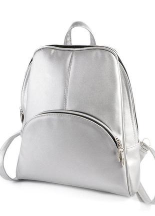 Молодежный рюкзак городской серебро на молнии из кожзама