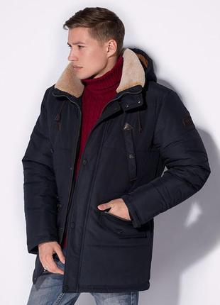 Мужская длинная зимняя куртка 2018 на меху