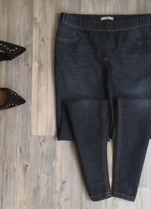 Стильнвые джинсы скинни с высокой посадкой на резинке джеггинсы
