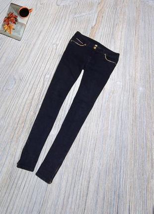 Трендовые джинсы denim co