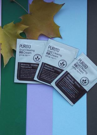 Bb-крем улиточный/отличный состав/ухаживающий/с защитой от солнца/purito тон 21