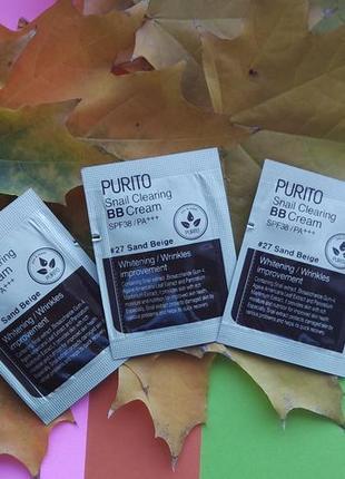 Bb-крем улиточный/отличный состав/ухаживающий/с защитой от солнца/purito тон 27