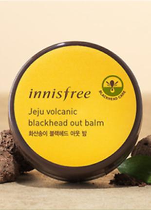 Innisfree volcanic blackhead out balm бальзам с вулканическим пеплом от черных точек,акне
