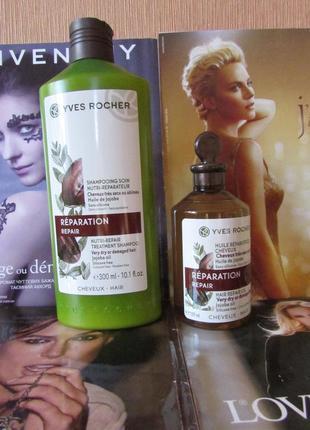 Шампунь для волос + масло для волос питание и восстановление ив роше