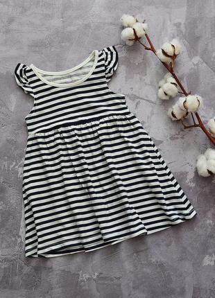 Платье фирменное 6-9м