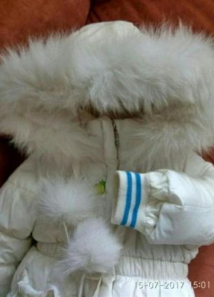 Качественный зимний комбинезон с натуральным мехом   шапка в подарок!